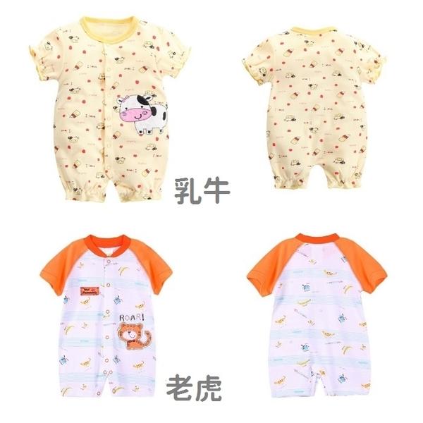 嬰兒短袖連身衣 春夏兔裝 寶寶童裝 棉質嬰兒服 LW4232 好娃娃