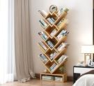 書櫃 簡易樹形書架置物架簡約現代客廳收納儲物架臥室兒童書架落地學生 夢藝家