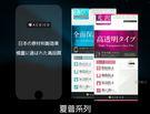 【ACEICE】AI頂級9H滿膠 夏普 SHARP M1 P1 玻璃貼膜保護貼鋼化螢幕貼