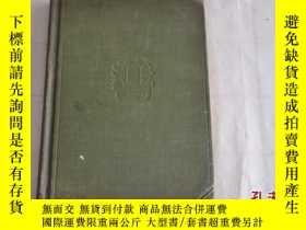 二手書博民逛書店1929年,罕見唯一,英文原版,精裝插圖,旅行記錄,Travel