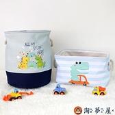 衣服收納桶收納筐兒童收納箱布藝寶寶衣服個性創意【淘夢屋】