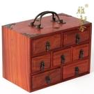 紅木制化妝品復古風首飾盒 實木質多層收納盒子手飾裝飾品盒木盒