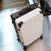 行李箱 拉桿箱24旅行箱28寸密碼皮箱20高中大學生男女小型行李箱網紅ins T 1色