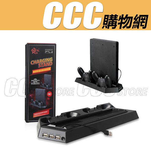 PS4  / PS4 slim 兩用 散熱支架 -  帶座充