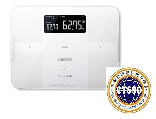 歐姆龍體脂肪計HBF254C(白色),贈送三大好禮(送完為止)