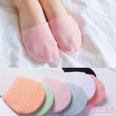 5雙裝半截襪 夏季包頭襪腳掌襪棉襪襪套全隱形前腳掌男女隱形襪子