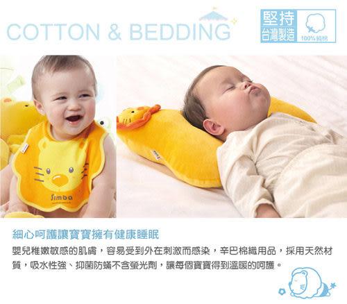 【奇買親子購物網】小獅王辛巴simba辛巴造型枕