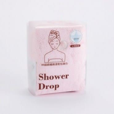 HOLA 超細纖維速乾包頭巾-粉