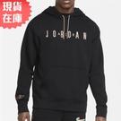 【現貨】NIKE Jordan Sport DNA 男裝 長袖 帽T 棉質 刺繡 印花 黑【運動世界】CK9568-011