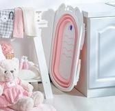 孕比愛嬰兒折疊浴盆寶寶洗澡盆大號兒童浴桶小孩新生兒洗護用品