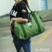便攜防水旅行包男行李包女手提購物袋大容量短途輕便衣物收納袋  台北日光