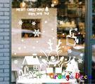 壁貼【橘果設計】耶誕 雪屋(靜電貼) D...