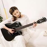 吉他木吉他民謠吉他班士頓旅行吉他民謠吉他40寸41寸吉他初學者入門吉它學生男女樂器-CY潮流站