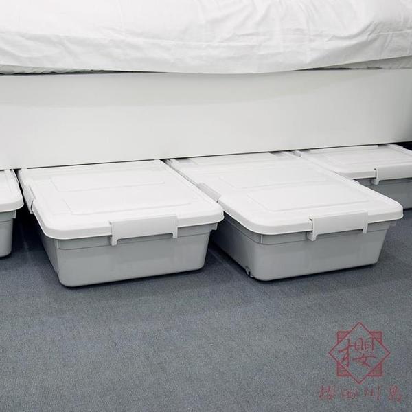床下整理箱塑料收納箱抽屜式儲物盒【櫻田川島】
