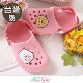 女童鞋 台灣製角落小夥伴正版輕量晴雨休閒鞋 魔法Baby~sa19313