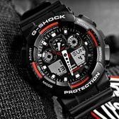 【人文行旅】G-SHOCK   GA-100-1A4DR 時尚潮錶
