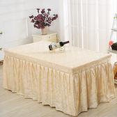 桌布 茶幾桌布家用餐桌台布床頭櫃罩防塵蕾絲蓋巾長方形布藝歐式客廳【小天使】