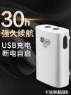 yee魚缸充電氧氣泵鋰電池USB養魚增氧...