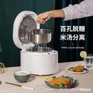 智慧電飯煲雙膽米湯分離低淀粉米飯3L飯煲110V 全館新品85折