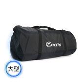 ADISI 露營用裝備袋AS19024【大型】 / 城市綠洲 (收納、戶外、露營、睡墊收納)
