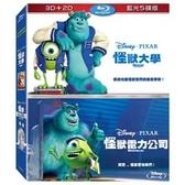 【迪士尼/皮克斯動畫】怪獸大學+怪獸電力公司 合集-BD 普通版