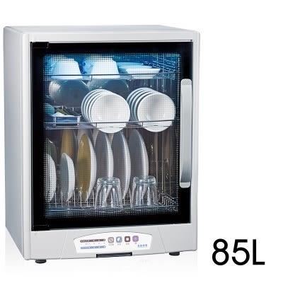 (送料理書) 名象 三層 紫外線 烘碗機 TT-396 TT396 (內部不銹鋼)