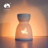 香薰燈精油燈臥室蠟燭精油香熏靜音陶瓷熏香爐香薰爐