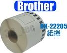 (僅紙捲) 1入裝 副廠 DK-22205 Brother 標籤帶 白底黑字 62mm 連續型 標籤機 DK22205