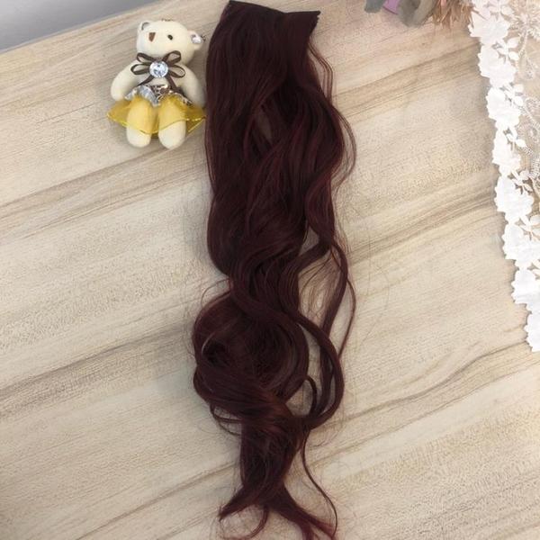 大波浪假髮片假馬尾梨花卷假髮(60公分/666-422)