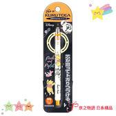 【京之物語】現貨-日本三菱UNI KURU TOGA小熊維尼旋轉自動鉛筆0.5mm