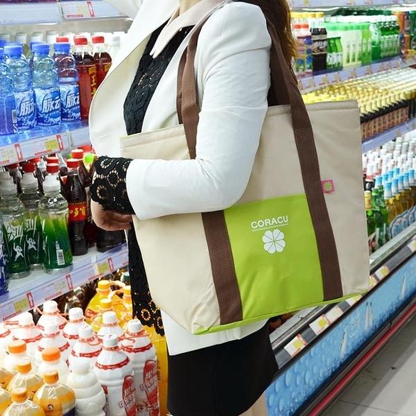 保冷袋 日本手提保溫袋便當包帶午餐購物保熱冷時尚加厚環保袋大號野餐包 亞斯藍