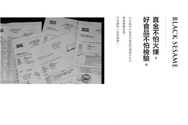 【九品元】二品禮盒 (有禮/有心)x1盒