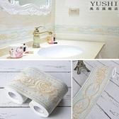 防水貼 地角踢腳線自粘腰線貼紙墻紙裝飾瓷磚廚房客廳衛生間浴室防水墻貼