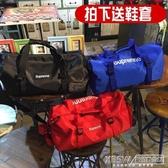 短途行李包時尚運動手包男女健身包大容量手提包個性旅游包潮『新佰數位屋』