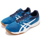 Asics 排羽球鞋 Upcourt 3 三代 藍 白 耐磨鞋底 男鞋 運動鞋【PUMP306】 1071A019400