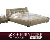 『 e+傢俱 』BB162 莎勒瓦 Salwa  優雅沉穩 現代半牛皮質 雙人床 6尺 床架 可訂製