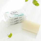 肥皂 蘇打清潔皂 洗衣皂 香皂 強力清潔 透明皂 去污皂 天然成份 小蘇打洗衣皂【G058】慢思行