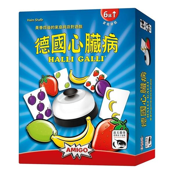 『高雄龐奇桌遊』 德國心臟病 Halli Galli 繁體中文版 正版桌上遊戲專賣店