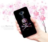 華碩 asus ZenFone3 ZE552KL Z012DA 手機殼 硬殼 外殼 黑暗骷髏
