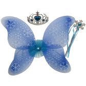 藍色雪花翅膀三件套  【愛買】