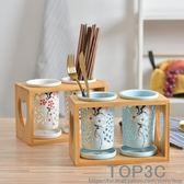 陶瓷筷子筒多孔瀝水中國風雙筒防霉籠家用餐具筷筒桶筷架「Top3c」