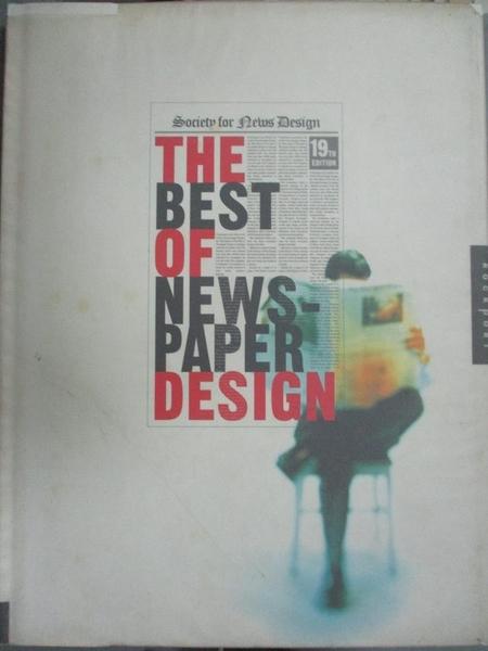 【書寶二手書T8/設計_YGR】THE BEST OF NEWSPAPER DESIGN 19_Society for