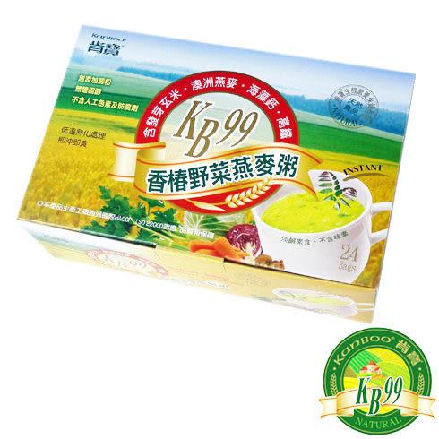 【肯寶KB99】香椿野菜燕麥粥 24包/盒 (OS shop)