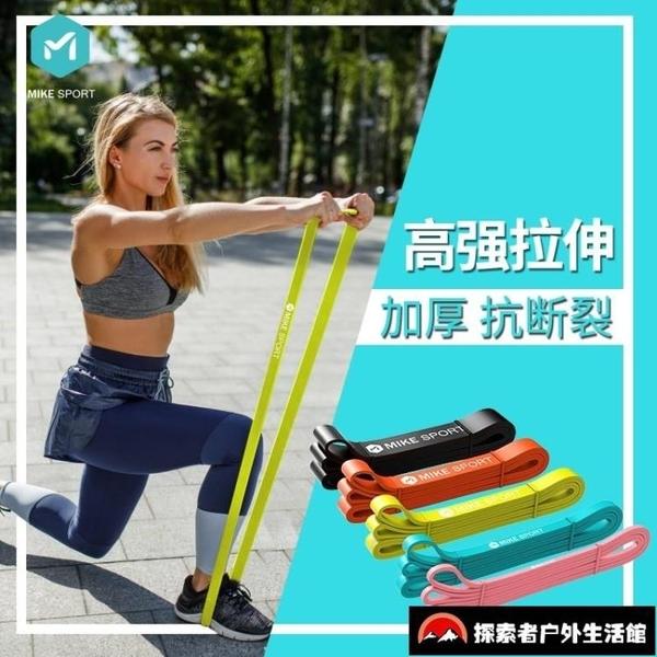 皮筋阻力訓練帶彈力繩拉力器拉力帶男女家用健身器材【櫻桃菜菜子】