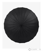 雨傘系列 24骨男士長柄雨傘加大加固加厚大號雙人長把超大黑色直柄男商務大 幸福第一站