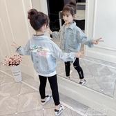 女童牛仔外套2019新款春裝韓版洋氣兒童時髦短款女孩春秋網紅童裝-Ifashion