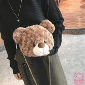 可愛小熊毛毛包包女新品秋冬新款日韓版卡通毛絨萌鏈條單肩斜背包 雙12八七折