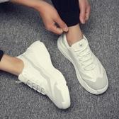 男休閒運動鞋 運動男鞋子 鞋子男厚底老爹鞋原宿拼色系帶白色韓版休閒鞋《印象精品》q1447