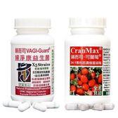 赫而司~(婦淨康X5私密五益菌+可蘭莓專利超濃縮蔓越莓) 送C面膜2片
