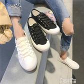 新款夏季韓版透氣帆布鞋百搭休閒鞋軟底個性板鞋潮流男鞋   麥琪精品屋